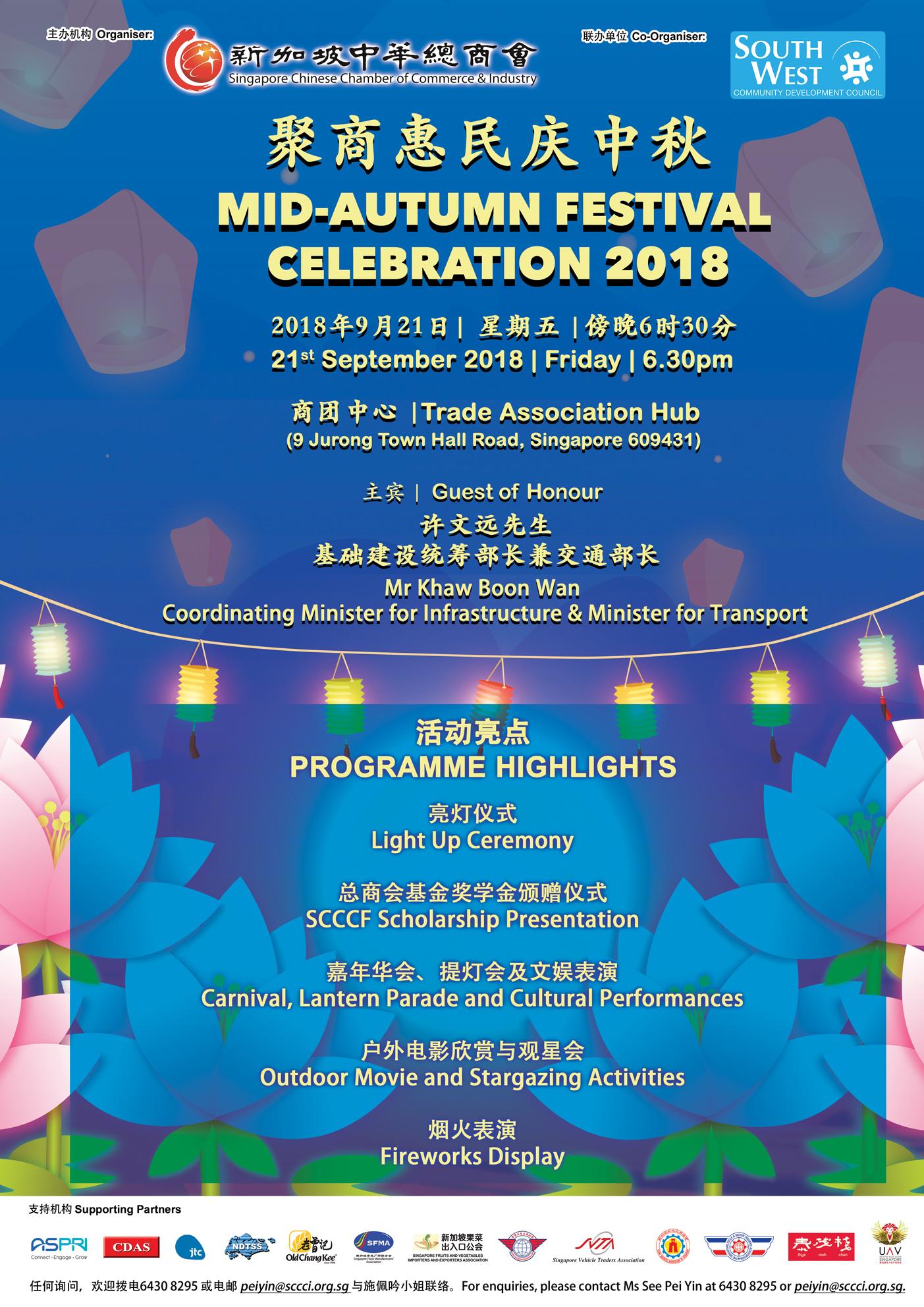 Mid-Autumn Festival Celebration 2018   Singapore Chinese